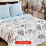 Комплект постельного белья «Поэзия» - 1-5-spalnyj