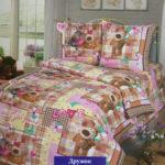 Комплект постельного белья «Дружок» - 1-5-spalnyj